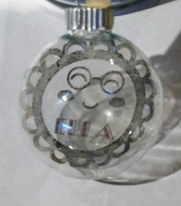 Name Floating Ornament