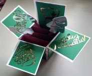 Christmas Box Card