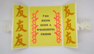 Open Gatefold cut out card in yellow and orange