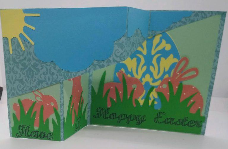 Easter Bunny Z Fold Card